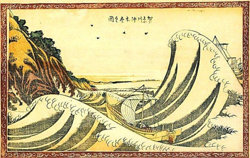 View of honmoku off kanagawa, 1803