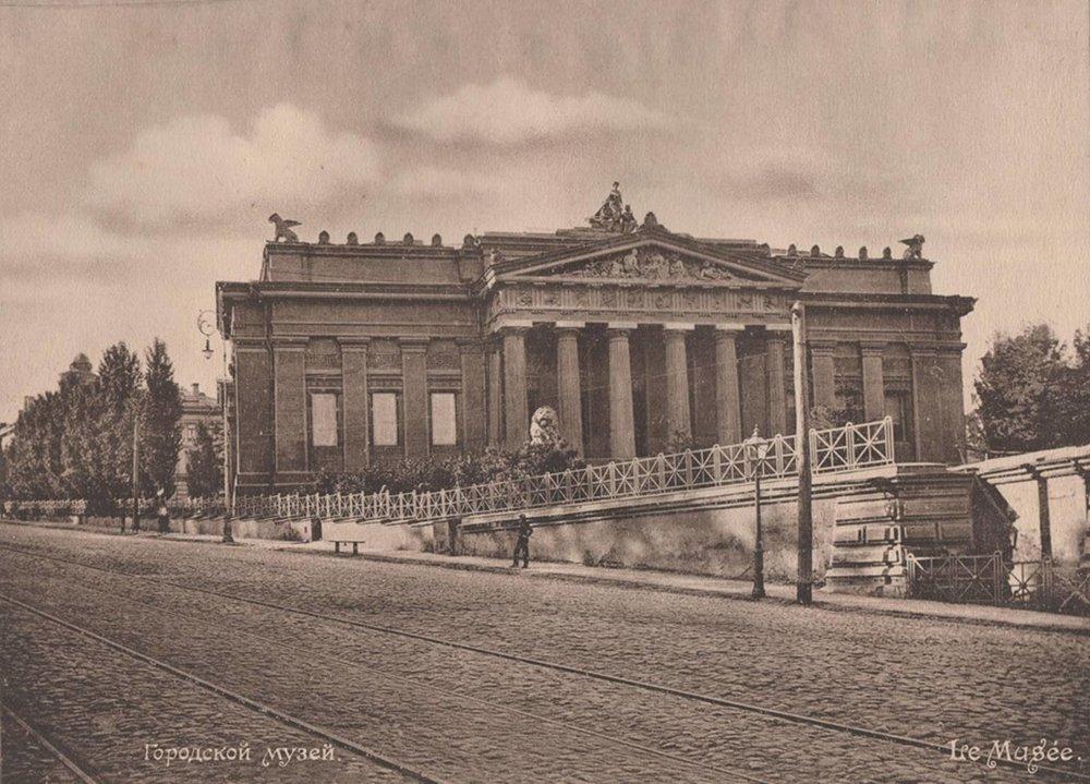 Фото музею з альбому «Виды Киева» 1911 року