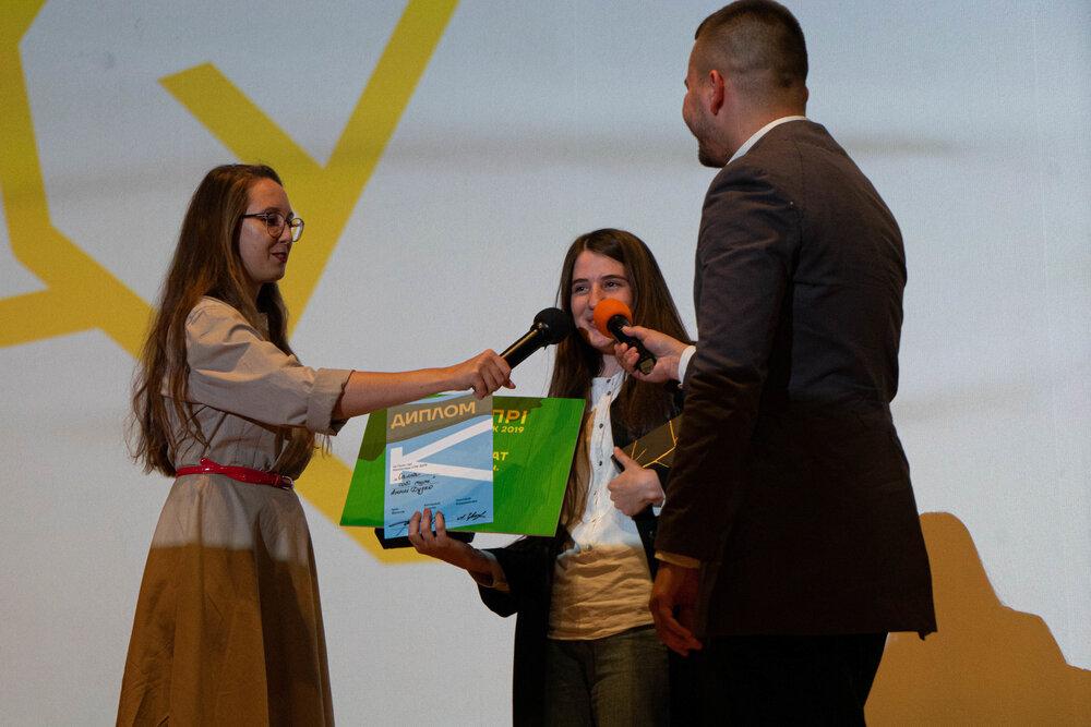 Під час церемонії вручення нагород