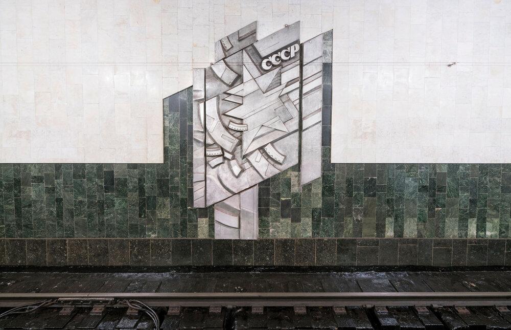 «Машинобудівникі́в», Єкатеринбург. Світлина: Крістофер Гервіг