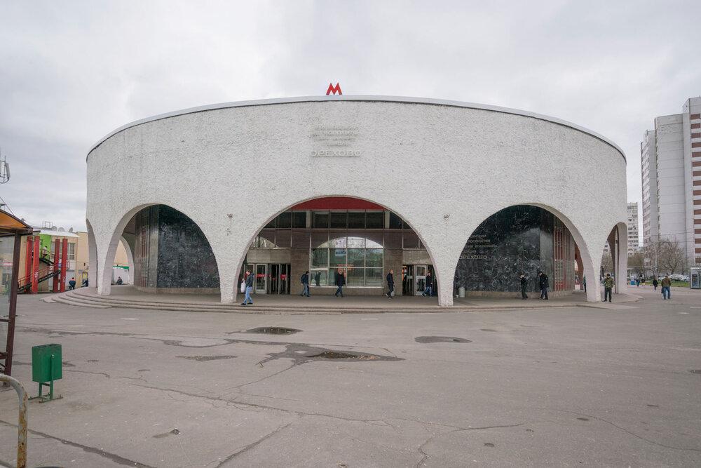 «Орєхово», Москва. Світлина: Крістофер Гервіг