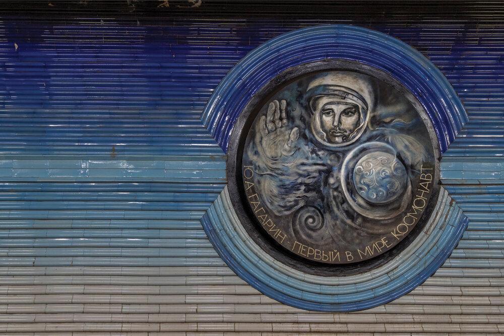 «Мустакіллік-майдоні», Ташкент. Світлина: Крістофер Гервіг