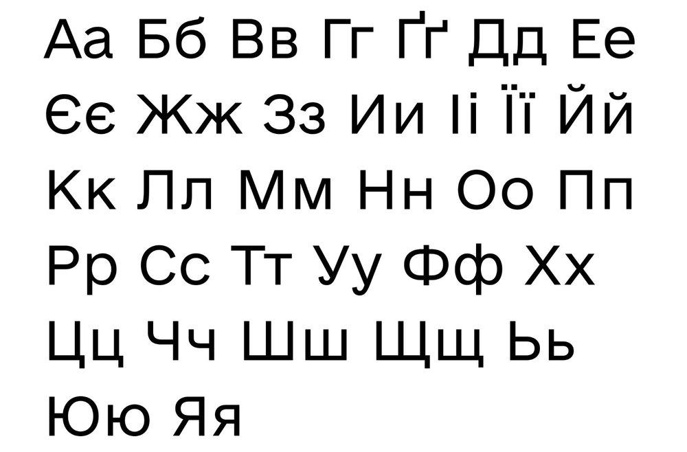 Шрифт e-Ukraine
