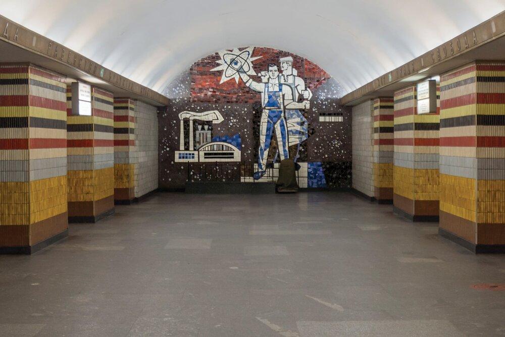 Київ, станція метро «Шулявська»