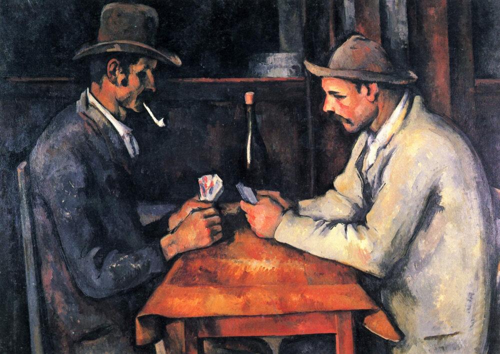 Поль Сезанн, «Гравці в карти», 250 мільйона доларів, приватна угода