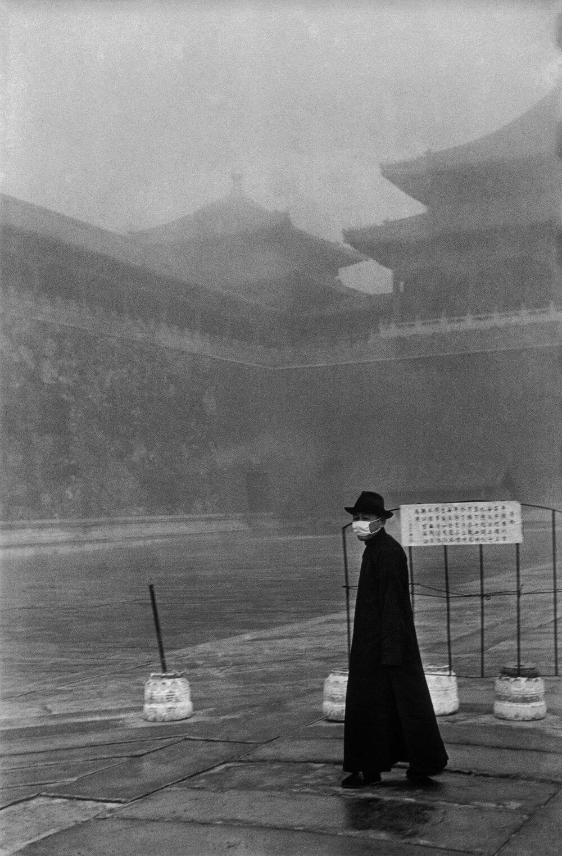 Відвідувач забороненого міста, 1948