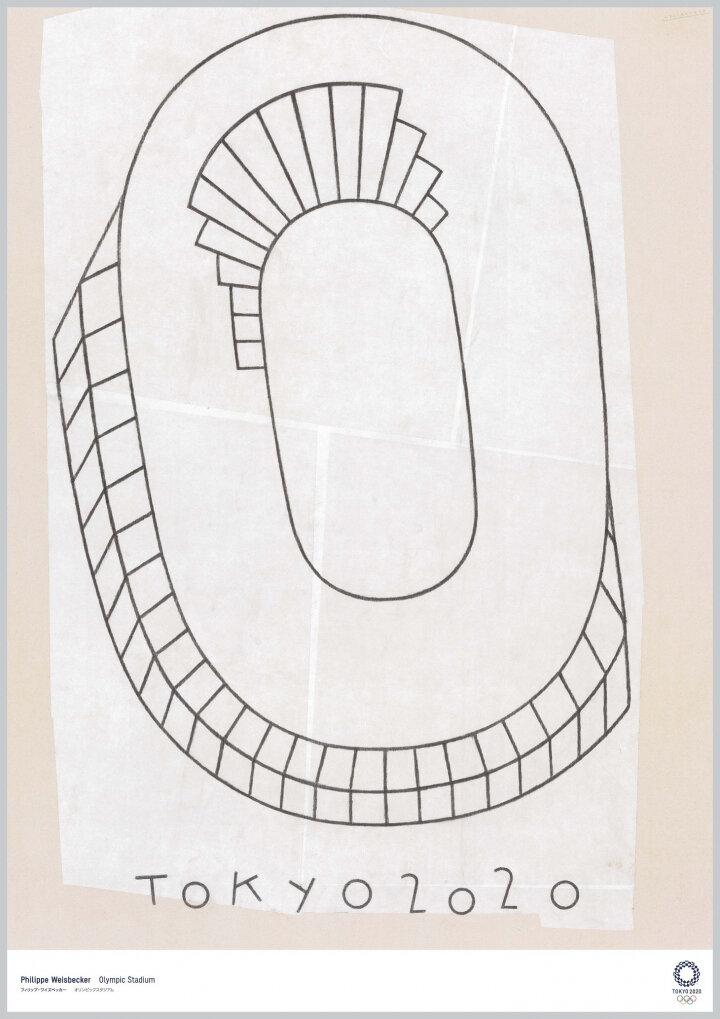 Філіп Вайсбекер, Olympic Stadium
