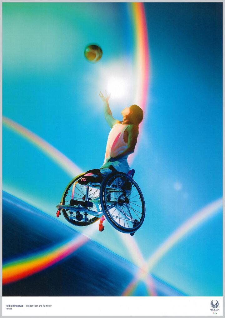 Міка Нінігава, Higher than the Rainbow