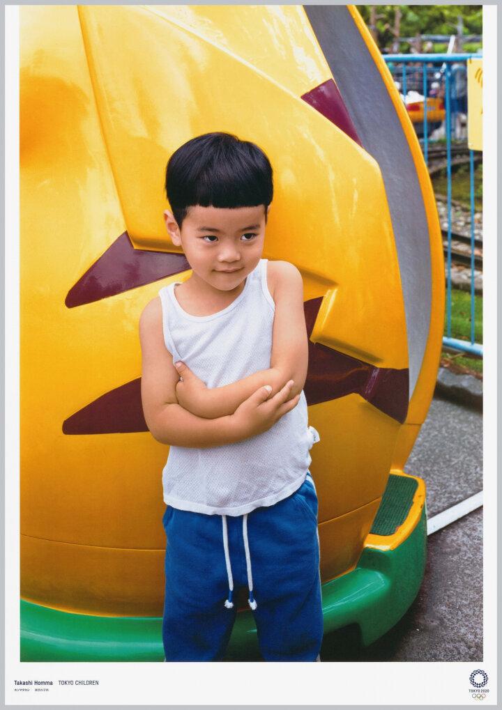 Такаші Хомма, TOYO CHILDREN