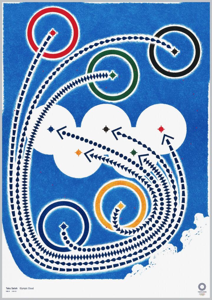 Таку Сато, Olympic Cloud