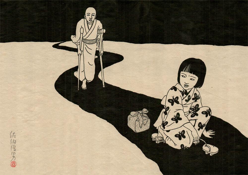 Toshio Saeki10.jpg