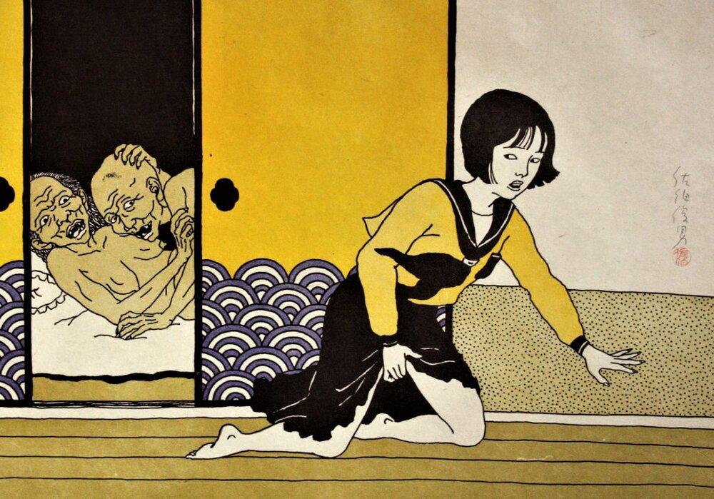 Toshio Saeki15.jpg