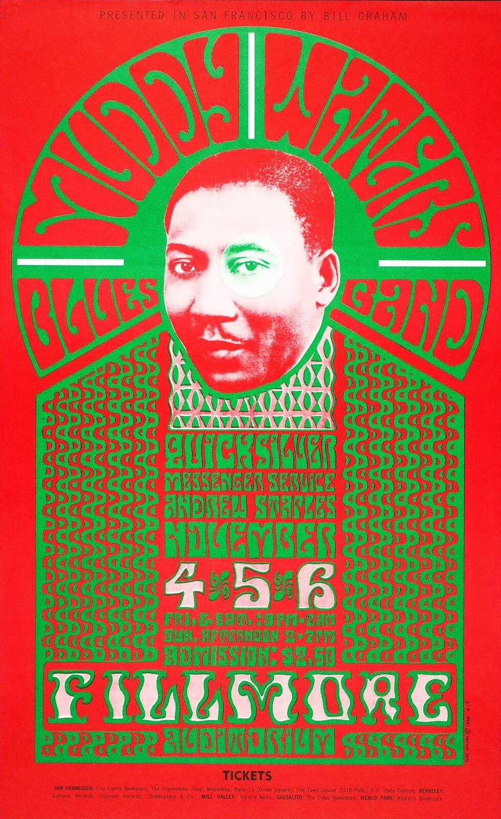 постер111.jpg