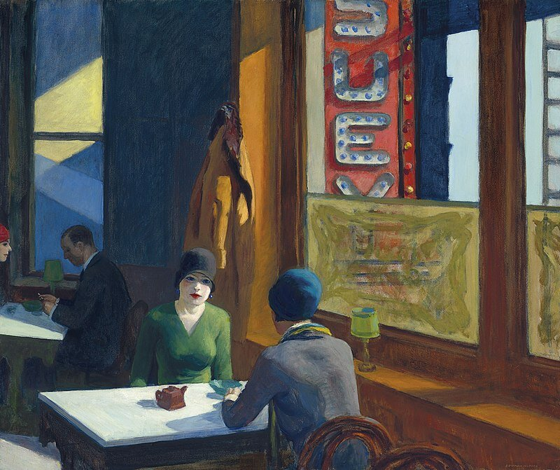 «Chop Suey», 1929. Світлина:  wikipedia