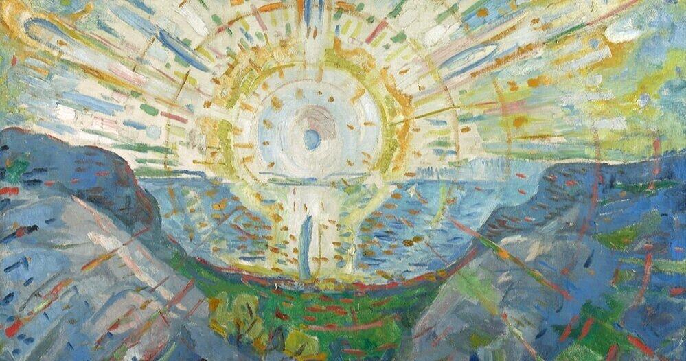 The sun двард Мунк © Munchmuseet