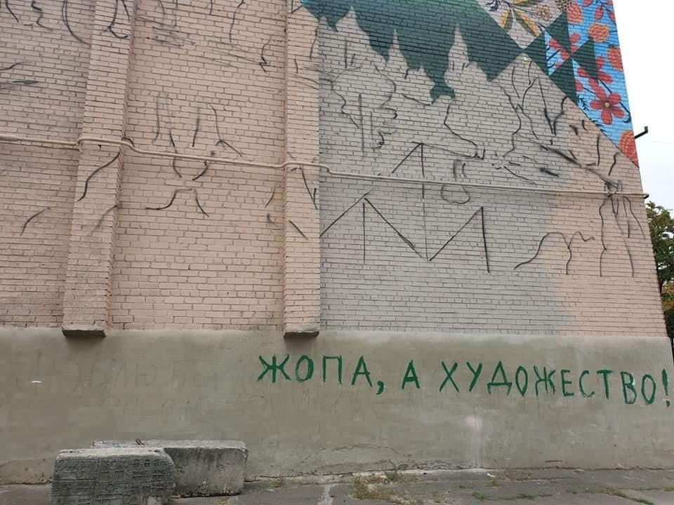 Фото: Володимир Чередніченко