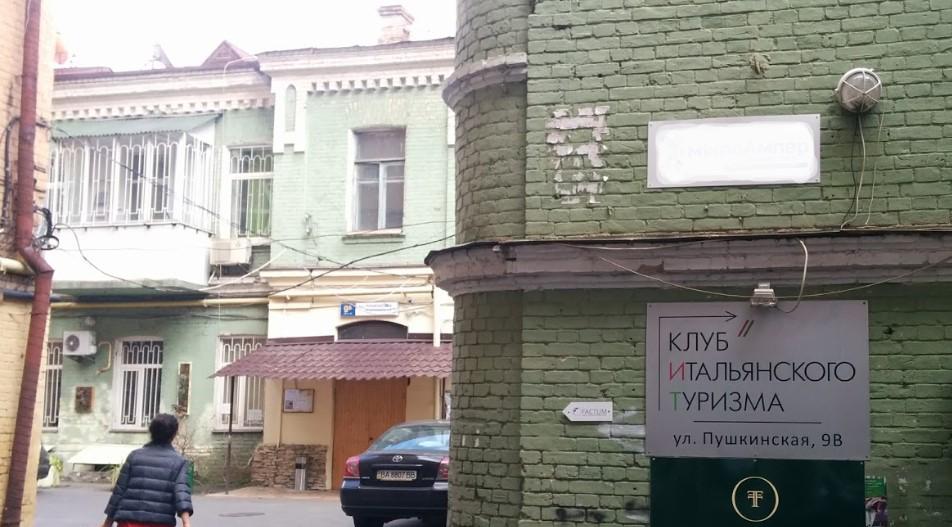 ©КиевВласть