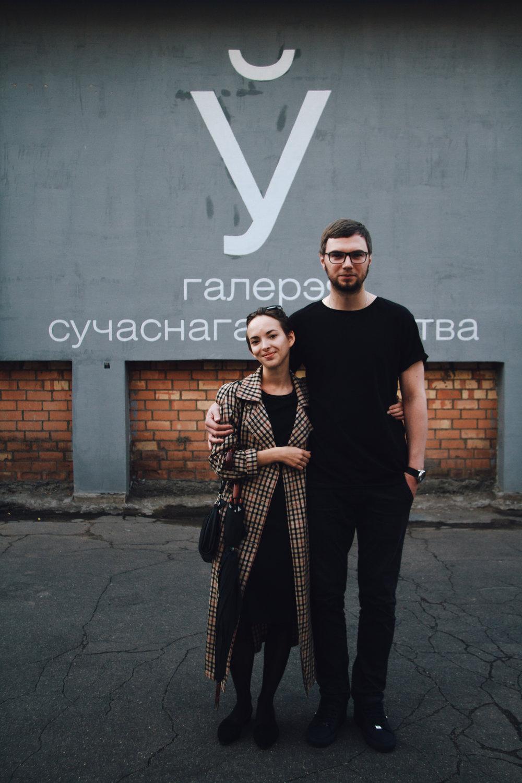 Лизавета Шалай и Алексей Зинченко