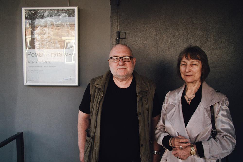 Сергей Кирющенко и Тамара Соколова