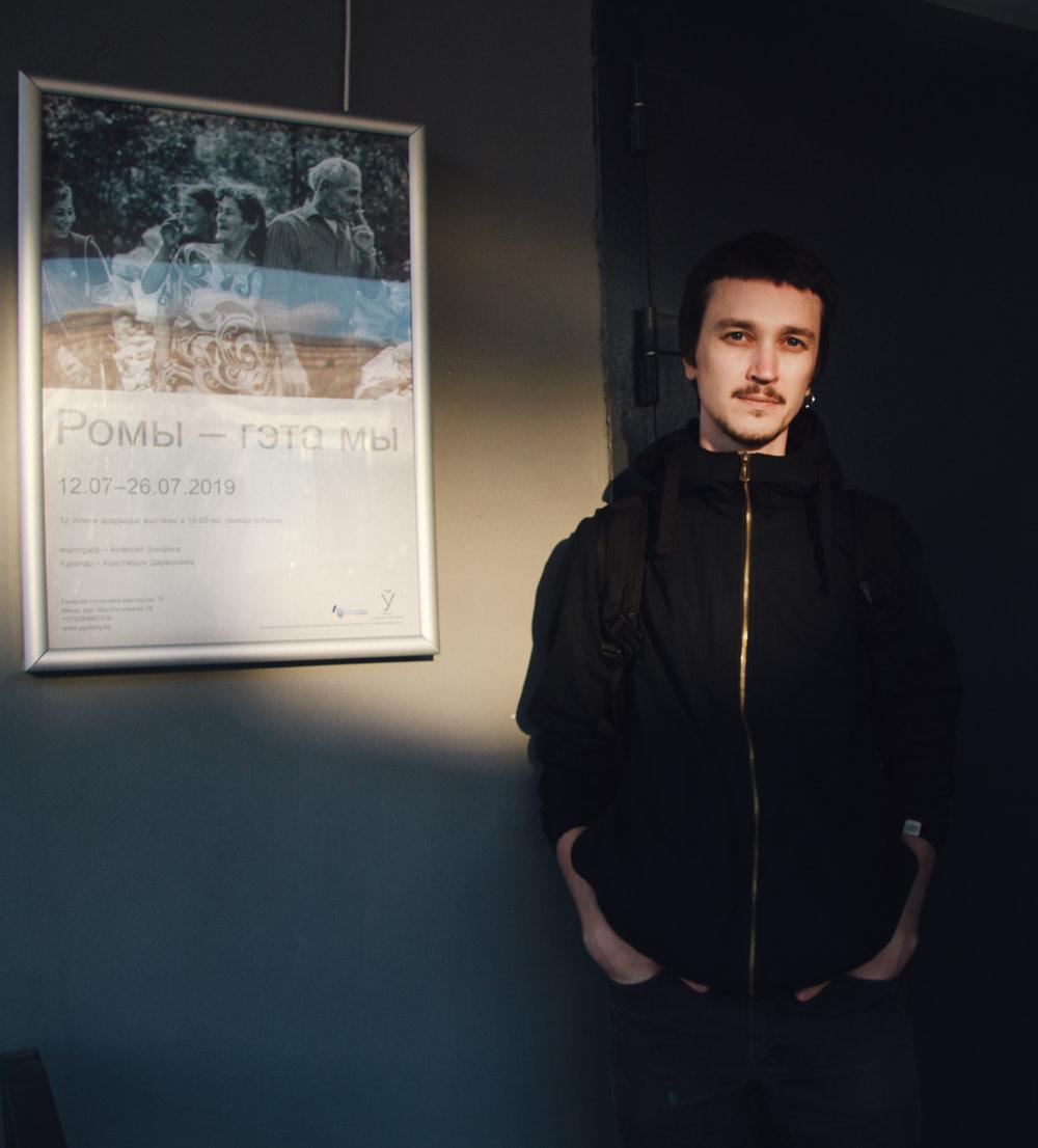 Владимир Храмович