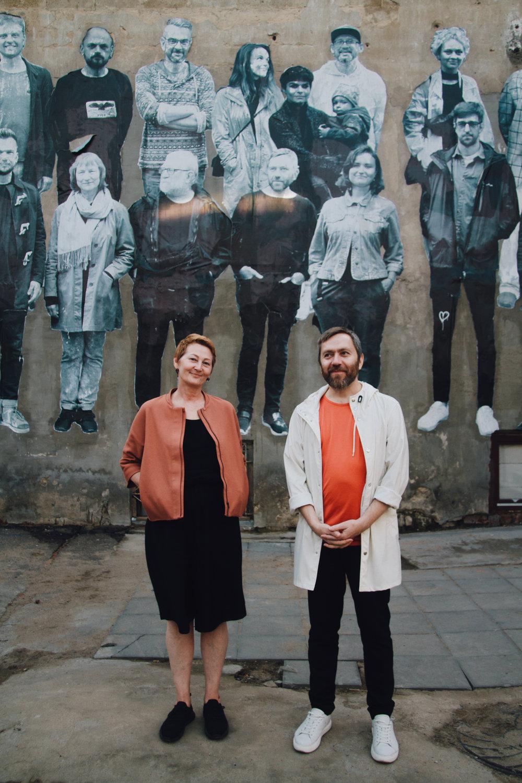 Валентина Киселева и Алексей Лунев