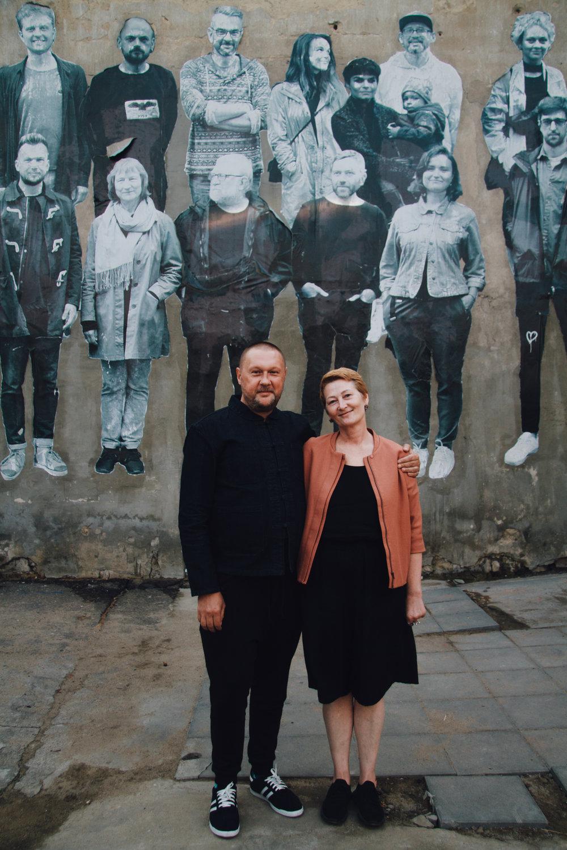 Константин Дорошенко и Валентина Киселева