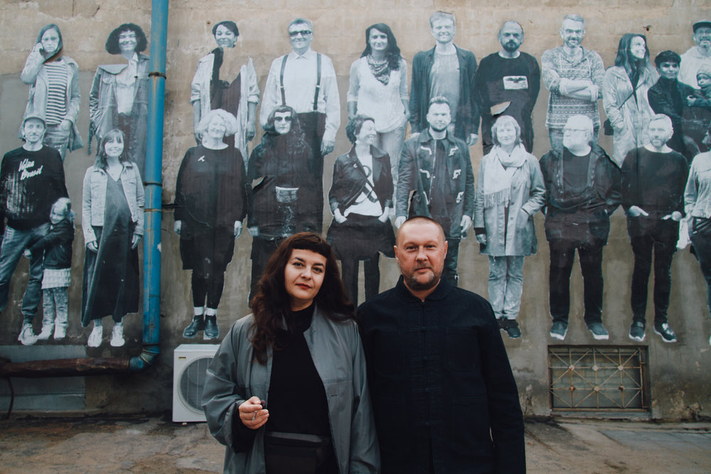 Диана Данилович и Константин Дорошенко