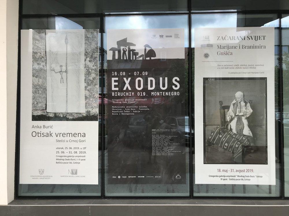 Афіша виставки на фасаді музею