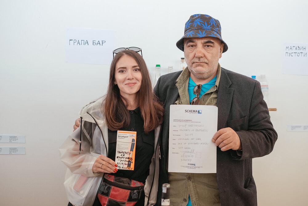 Олена Сперанська придбала у Юсуфа Хадзіфейзовича товар з «Магазину пустоти» та отримала сертифікат на нього
