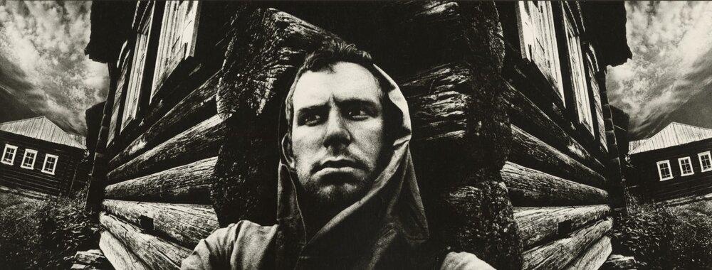 Олександр Супрун, «Автопортрет-72», 1976, срібно-желатиновий друк, фотомонтаж.