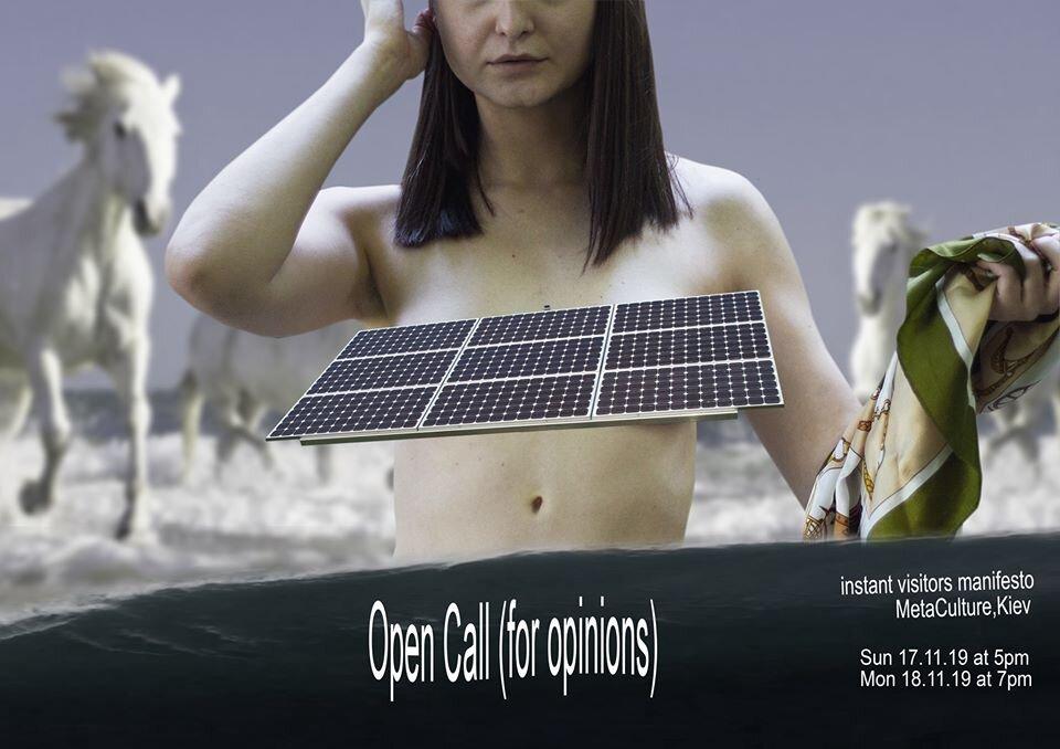 Світлина: Open Call (For Opinions): театральна виставка-перфоманс