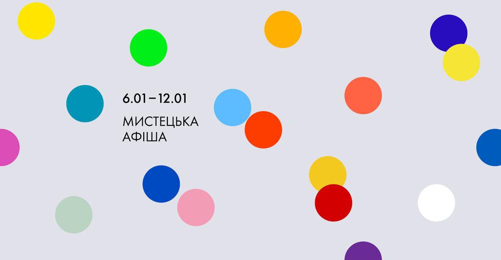 МА27-01.jpg