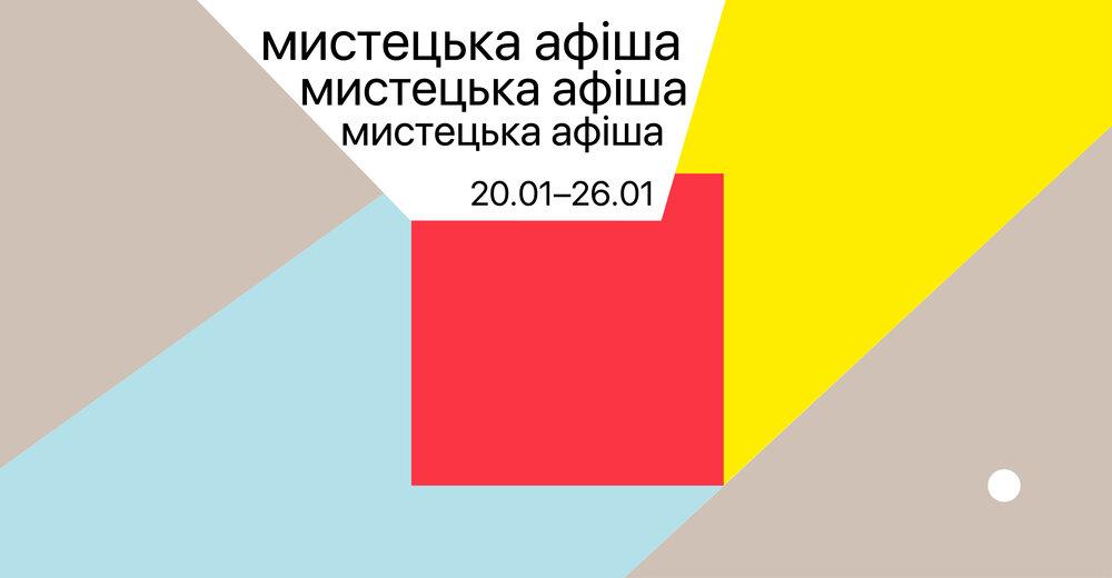 ма28-01-01-01.jpg