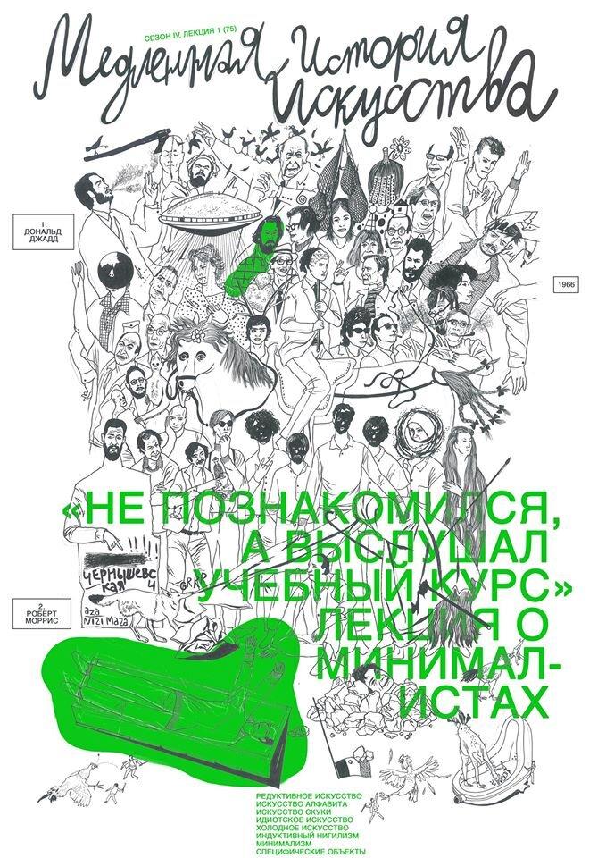 Світлина: Антон Резніков, feat  Борис Філоненко