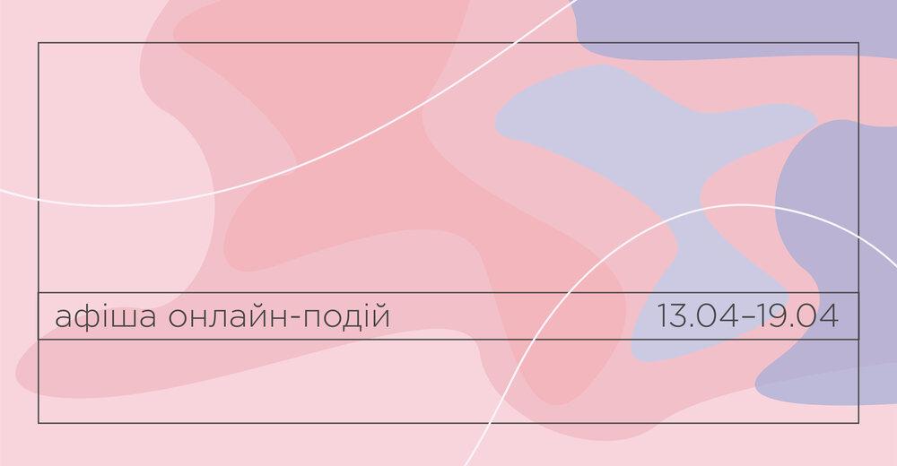моа-06.jpg