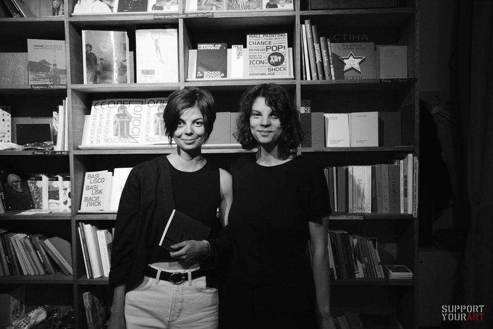 Катерина Носко та Анастасія Леонова, видавчині, IST Publishing