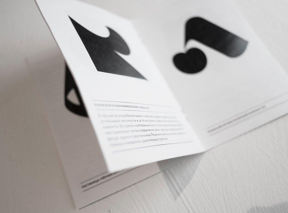 Буклет выставки Знак, Малая галерея МА, 2017 год_2.jpg