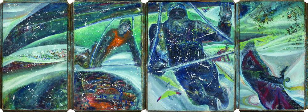 Федір Тетянич . Нескінченний шлях (квадриптих) 1970-ті рр. Музей ХХ–ХХI, Київ