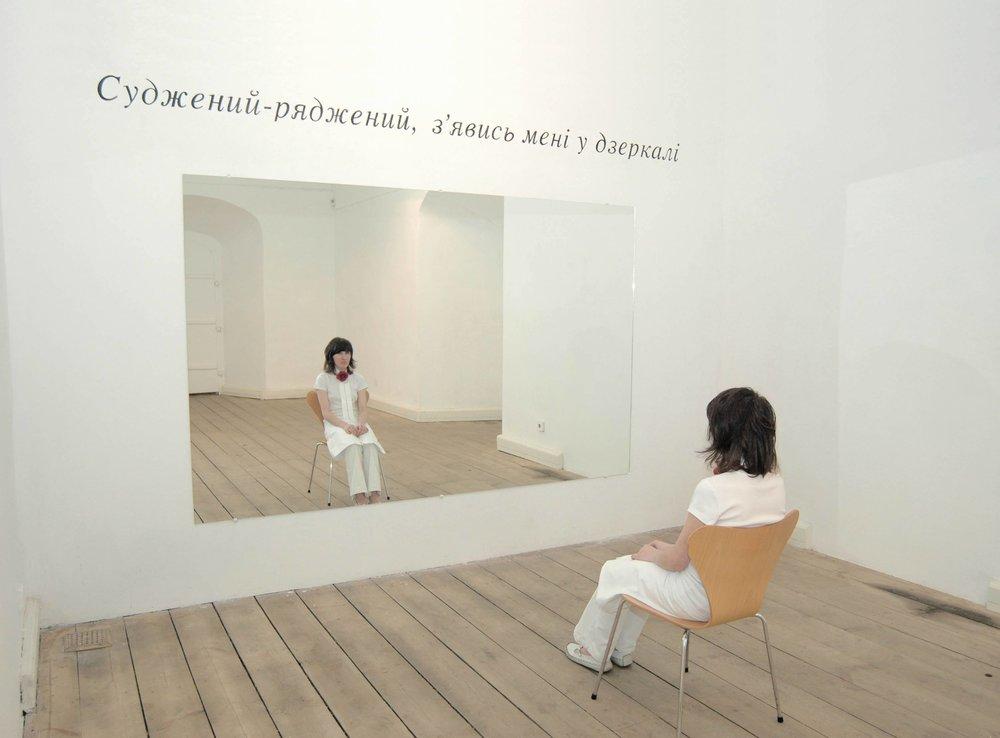 Документація перформансу Алевтини Кахідзе перформансу «Тільки для чоловіків, або Суджений-ряджений, з'явись мені у дзеркалі» (2006 р.). Права на фото — ЦСМ імені Сороса