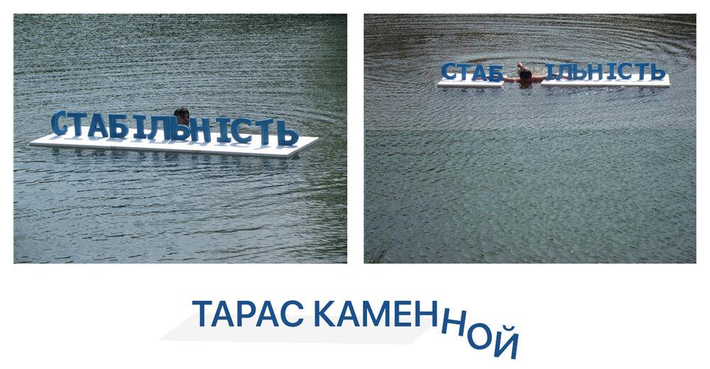 tk3.jpg