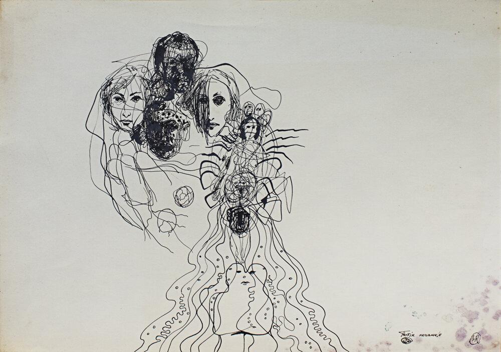 «Потік кохання», кінець 1980-х
