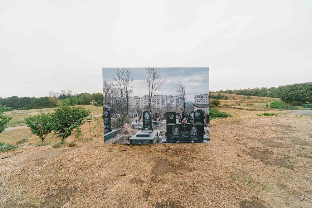 Серія Олексія Зинченка Earth у ботанічному саді ім. М.М. Гришка. Фото: Руслан Сінгаєвський.