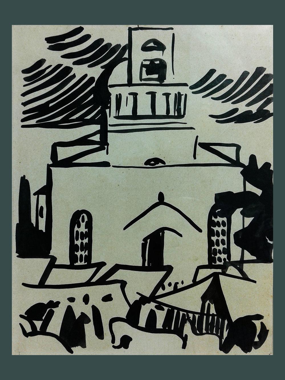 «Київський пейзаж», 1910-ті.
