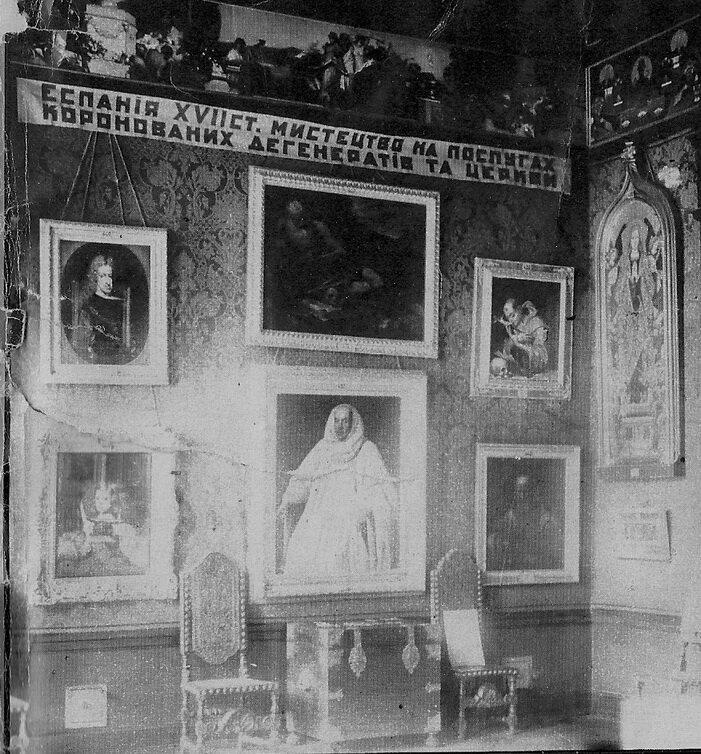 Зала іспанського живопису. Зображення надано Музеєм Ханенків