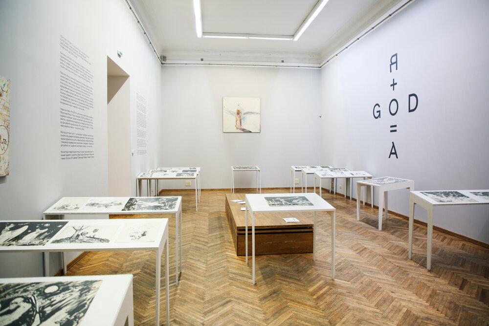 Тимчасова виставка «Я+GOD+А». Фото: Марія Павлюк