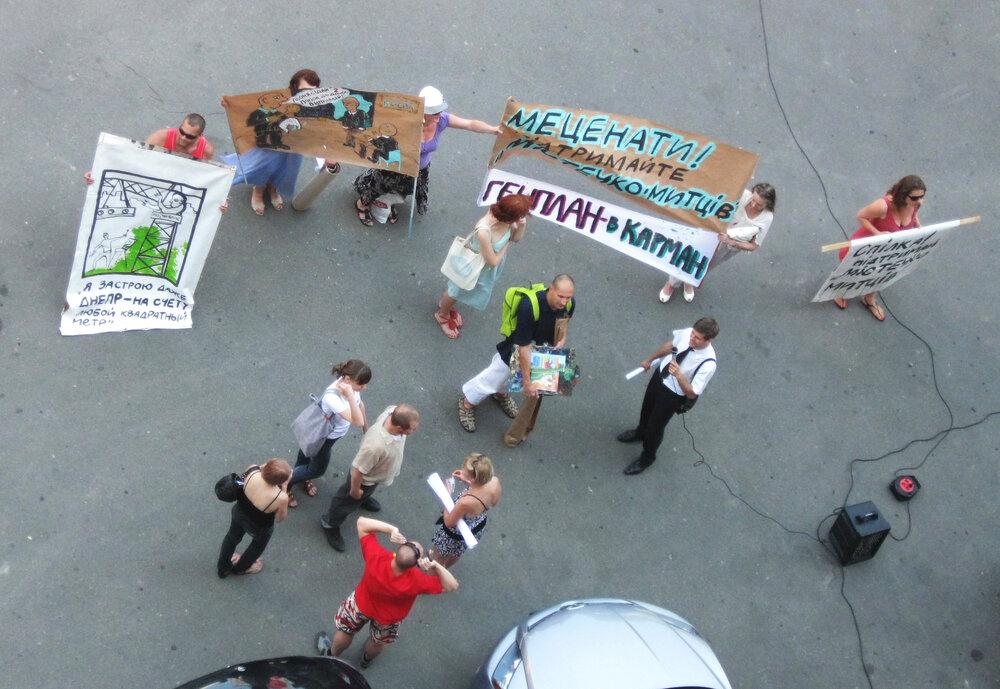 Протест членів ініціативної групи під офісом адміністрації НСХУ, 2012. Фото: Анна Сорокова