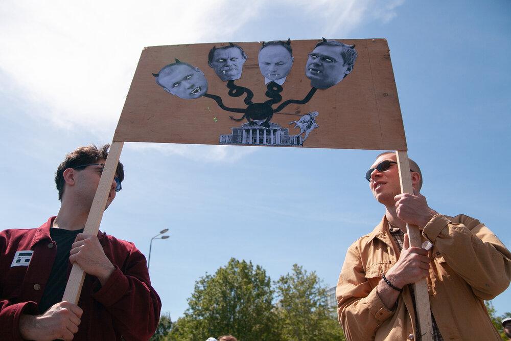 Мітинг на підтримку Олександра Ройтбурда, 2020. Фото: Олег Сіньков, надано ОХМ