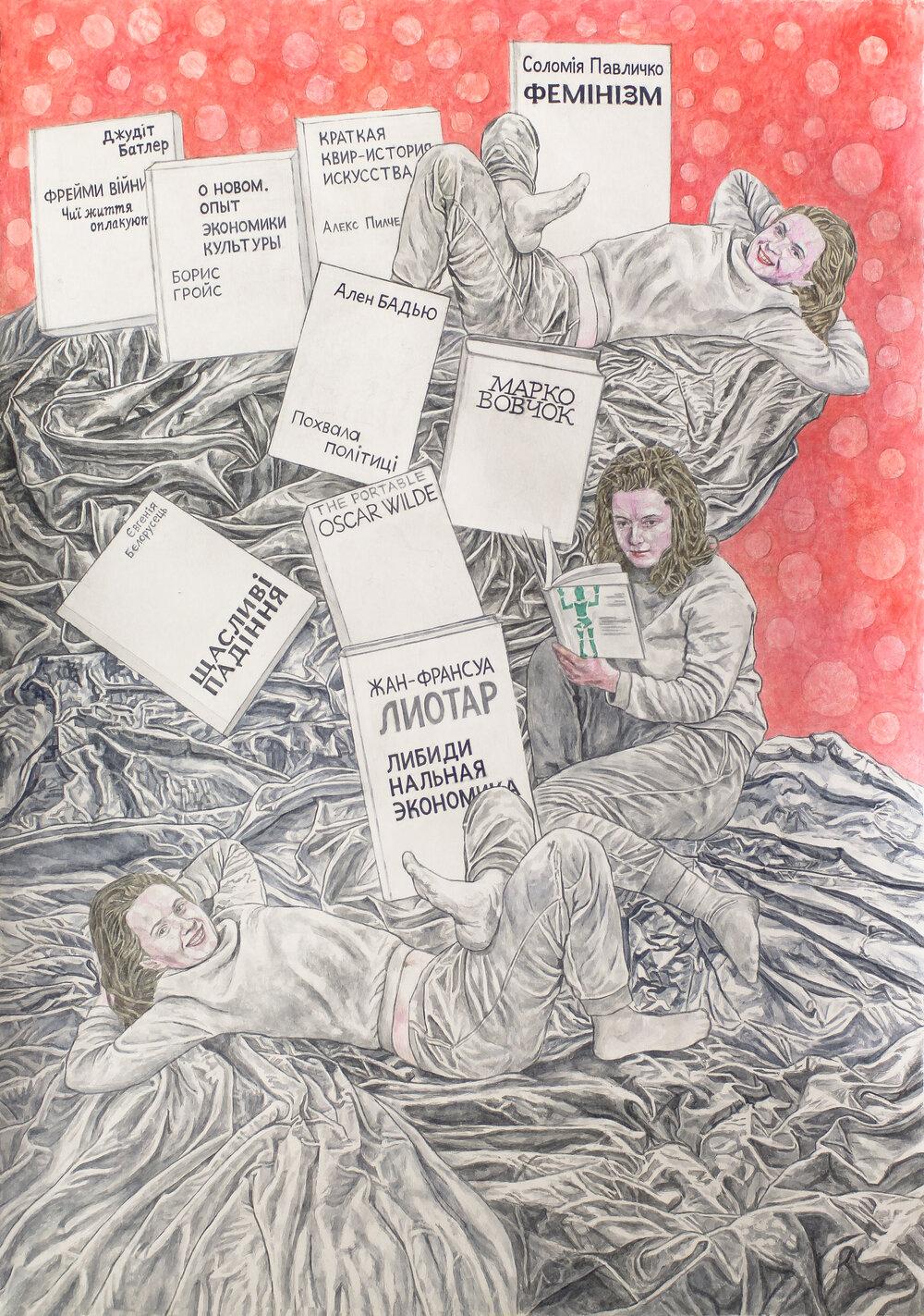 «Книжковий карантин», 2020